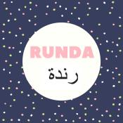 Runda (2).png